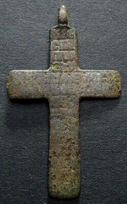 ANCIENT BRONZE CROSS RARE. RELIGIOUS ARTIFACT 17 - 18 CENTURY. 45 mm. (F.090) 3