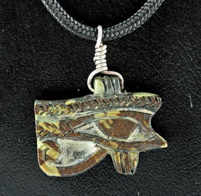 Egyptian Carved Stone Pendant - Eye of Horus Lot 3B