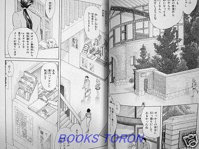 JAPAN manga LOT The Bride of The Deimos Akuma no Hanayome Saishuushou 1~6 Set