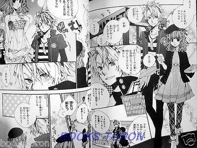 "Amnesia Later /""Comic Anthology/"" JAPAN manga"
