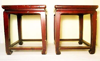 Antique Chinese Ming Benches/End Tables (2818), Circa 1800-1849 5