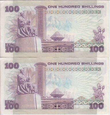 KENYA BANKNOTE P# 23 b 100 SHILLINGS  1981 CONSECUTIVE PAIR EXTREMELY FINE