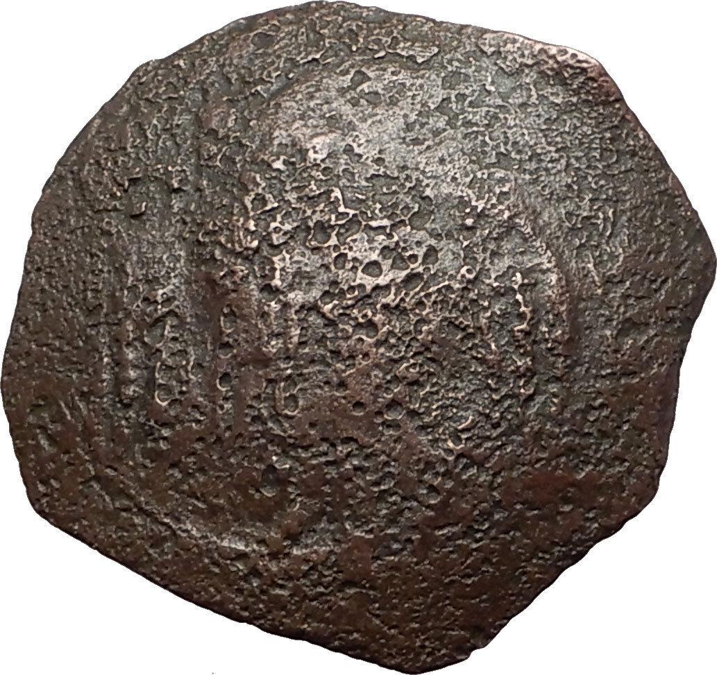 Michael VIII Palaeologus Saint Archangel Michael Demetrius Byzantine Coin i59504 2