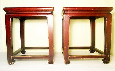 Antique Chinese Ming Benches/End Tables (2818), Circa 1800-1849 7