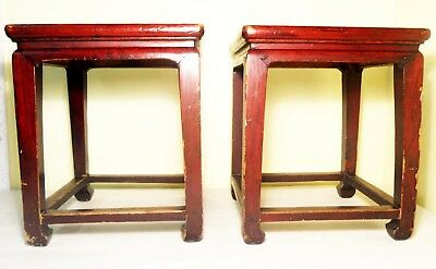 Antique Chinese Ming Benches/End Tables (2818), Circa 1800-1849 2