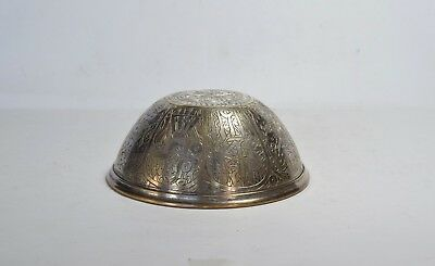 Antique Vintage Ottoman Bowl Turkish Bowl Metal Engraved with pattern all around 7