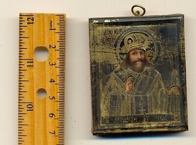 Russian  Imperial Antique travel  Icon sterling silver (#1966c) 3
