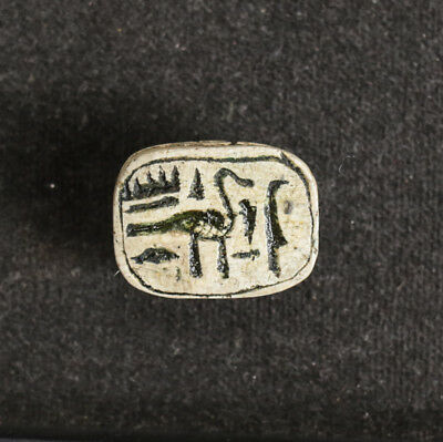 grouping of Archaic Egyptian Artifacts Faience Shabti Scarabs, Pottery Oil Lamp 4