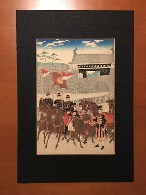 Antique Japanese Woodblock Print Meiji Imperial Guard Military Parade Scene 2