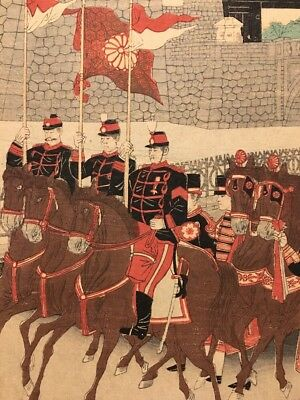 Antique Japanese Woodblock Print Meiji Imperial Guard Military Parade Scene 4
