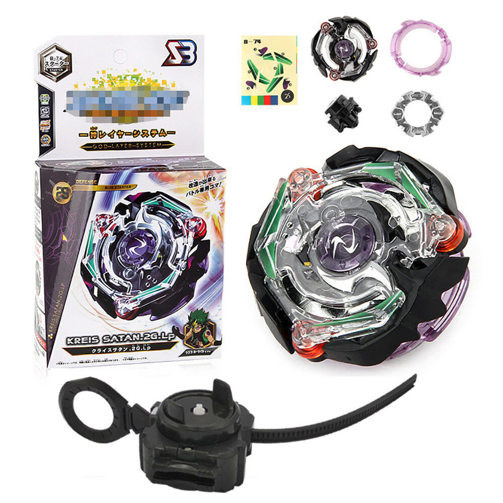 Fusion Rare Beyblade Set Metal Fight Master 4D Top Rapidity With Launcher Grip 3