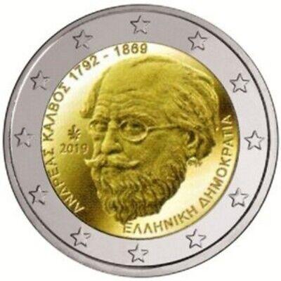 2 x 2 Euro Gedenkmünzen Griechenland 2019 Manolis Andronikos und Adreas Kalvos 3