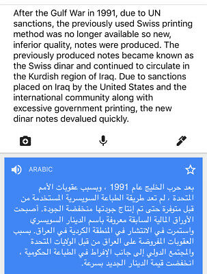 UNCIRCULATED SADDAM HUSSEIN IRAQ/IRAQI DINAR PAPER MONEY BANKNOTE LOT (17 Nots). 10