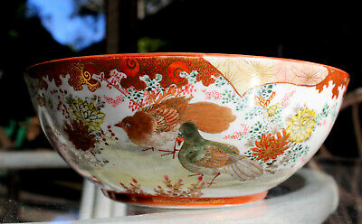 "8.5"" Antique Japanese Signed Kutani Satsuma Porcelain Bowl Birds Flowers Figures 3"