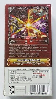 BANDAI Battle Spirits elusive BS53 Chapter 2 Booster Pack BOX JAPAN OFFICIAL