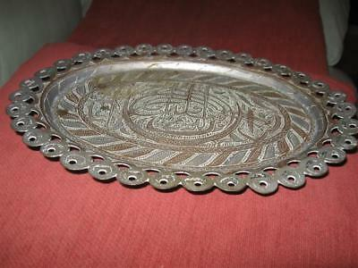 Antique Persian Islamic Silver Plated Metal Oval Tray Platter w Arabic Engraving 3