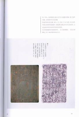 F8009,  200 Pieces Famous Bronzes, Forbidden City (2007) 4
