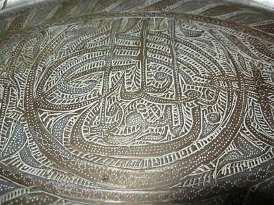 Antique Persian Islamic Silver Plated Metal Oval Tray Platter w Arabic Engraving 2