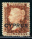 Cyprus Sc#2 Sg#2 Plate 218 Mint Lightly Hinged