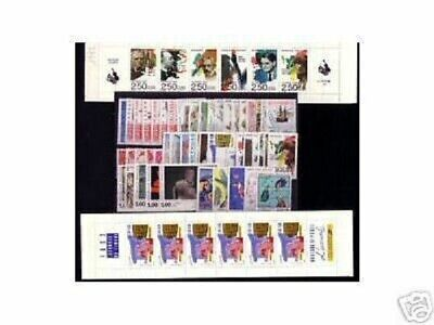 Annee  Complete  France  Luxe  1992+++