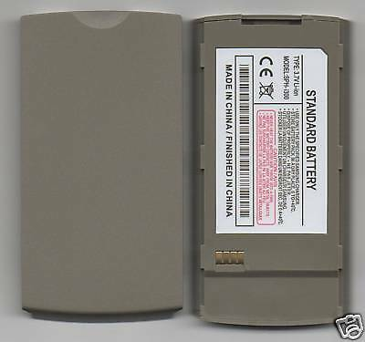 LOT 5 NEW BATTERY FOR SAMSUNG i300 STANDARD