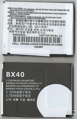 LOT 25 NEW BATTERY FOR MOTOROLA BX40 RAZR 2 V8 V9 V9m