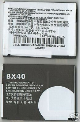 LOT 5 NEW BATTERY FOR MOTOROLA BX40 RAZR 2 V8 V9 V9m
