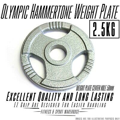 NEW Pair of 2.5KG Olympic Hammertone Weight Plate Fitness Gym Weightlifting Gear