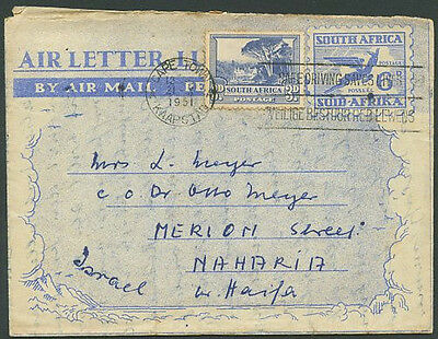 BRITISH SOUTH AFRICA TO ISRAEL Air Letter 1951