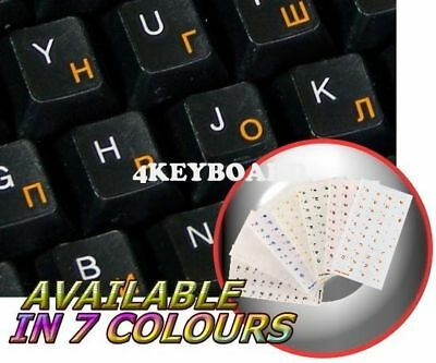 Russian Transparent Keyboard Sticker Orange