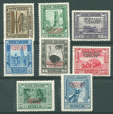 ITALY SOMALY Yv # 180/7 Complete Set Mint H VF