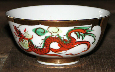 VINTAGE DRAGON BOWL!! HAND PAINTED P.C.T. HONG KONG!!