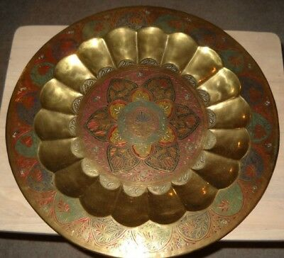 Gorgeous Vintage Colorful Unique Middle East Eastern Brass Plate Wall Antique
