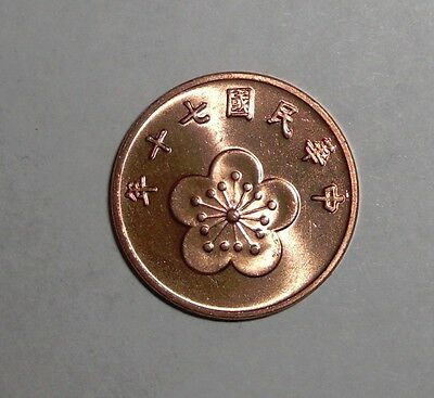 China Taiwan 1/2 yuan, Orchid, flower plant coin