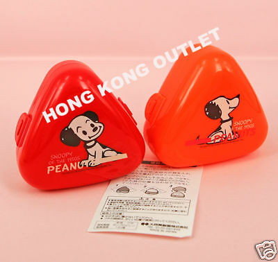 Peanuts SNOOPY 1950's SUSHI Rice Mold Mould Maker  J34a