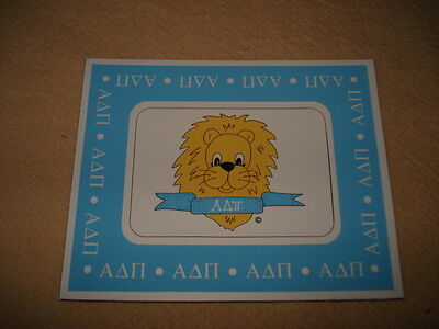 ALPHA DELTA PI  Magnetic Picture Frame + Note Holder