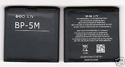 Lot 2 New Battery For Nokia Bp5M 5700 6500 7390 8600