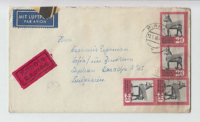 SEE DEUTSCHE LUFTPOST GERMANY DDR BULGARIA 1960 COVER STAMPS SEAL AIRMAIL #24 »