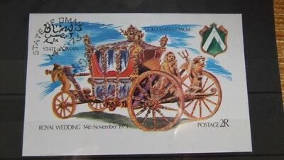 Rare 1973 Royal Wedding State Of Oman  Imperf Miniature Sheet Cto