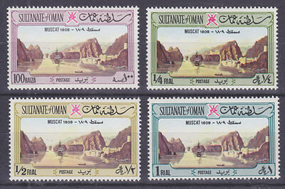 Oman Sc 147-150 MNH. 1972 large Views, Top Values to Set VF