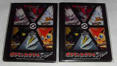 Pokemon Official Aeon Exclusive Lengendary Pokemon Card Sleeves (Total 60 pcs)