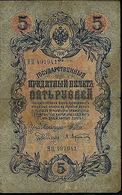 Billet Russie 5 roubles 1909  (a238)
