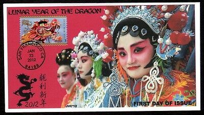 Jvc Cachets - 2012 Chinese Lunar Year Of Dragon - Topical First Day Cover Fdc #2