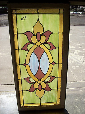 Smooth colors textured stained glass window (SG 1180)
