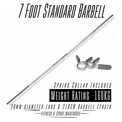 7 Foot Standard Barbell Solid Smooth Spring Collar Weightlifting Strength Gym