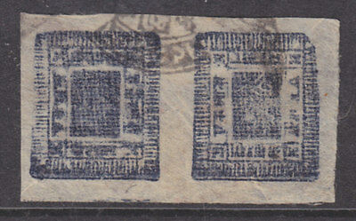 Nepal Sc 7a used 1886 1a ultra imperf Tete-Beche Pair