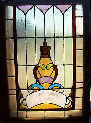 landing window stained glass textured bottom (SG 1267)