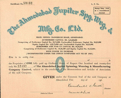 The Ahmedabad Jupiter Spinning Weaving & Mfg Co   India Rupees stock certificate