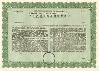 China Motor Corporation > Chinese automobile company stock certificate share