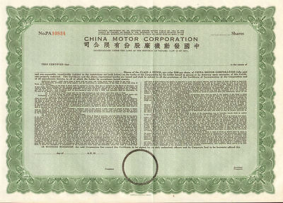 China Motor Corporation   Chinese automobile company stock certificate share